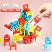 兒童桌游椅子疊疊樂男女孩寶寶專注力平衡訓練益智力玩具 QG28714『優童屋』