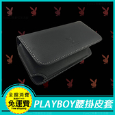 【PlayBoy】防消磁穿皮帶可夾腰掛皮套 適用全型號廠牌尺寸 3.5吋 5.2吋 6吋 手機皮套橫式皮套
