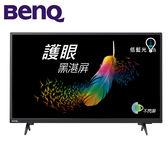 [BenQ 明基]50型 4K HDR 智慧連網液晶電視顯示器+視訊盒 50JR700+DT-160T