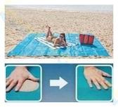 漏沙海灘墊戶外野餐地墊旅行自駕游便攜野營網格沙灘墊 居享優品