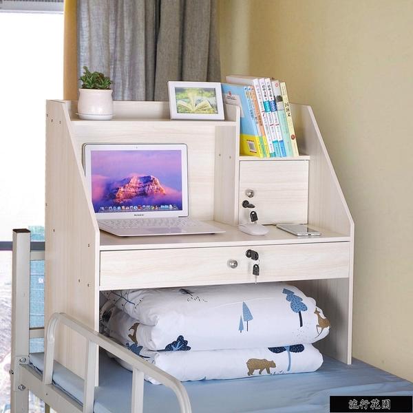 快速出貨 床上桌子 床上電腦桌筆記本書桌大學生宿舍上下鋪家用簡約寢室懶人寫字 【全館免運】