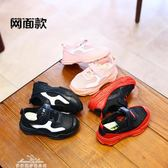 新春運動鞋男童跑步鞋兒童款老爹鞋透氣網面女童鞋小童網鞋「夢娜麗莎精品館」