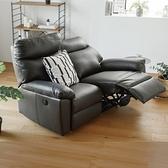 電動沙發 沙發床 沙發 雙人沙發【Y0041-B】Vega 海特舒適2人電動椅沙發(兩色) 收納專科