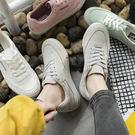 小白鞋百搭休閒鞋 女學生平底板鞋【多多鞋包店】z899