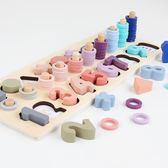 幼兒童拼圖玩具早教數字配對男女孩2寶寶4益智力開發6積木1-3周歲 歐韓時代.NMS