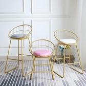 鐵藝北歐靠背吧台椅子金色服裝店拍照高腳家用現代簡約網紅高凳子  【快速出貨】YXS