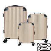 【Batolon寶龍 】 20+24+28吋 (香檳金)  精彩奇蹟TSA鎖加大ABS硬殼箱/行李箱/旅行箱