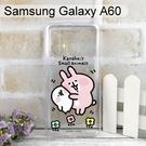 卡娜赫拉空壓氣墊軟殼 [蹭P助] Samsung Galaxy A60 (6.3吋)【正版授權】