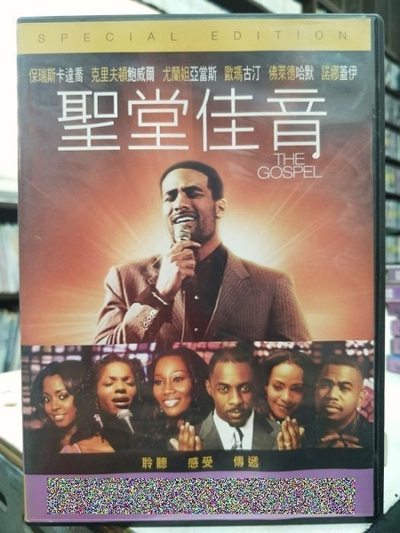 挖寶二手片-G08-092-正版DVD-電影【聖堂佳音】克里夫頓鮑威爾 保瑞斯卡達喬 諾娜蓋伊(直購價)