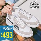 板鞋 文青學生最愛潮流休閒鞋【JP99807】