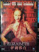 影音專賣店-P09-264-正版DVD-電影【伊莉莎白】-