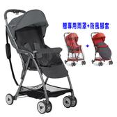 Graco 超輕量型單向嬰幼兒手推車 羽量級 FEATHERWEIGHT-2色【贈專用雨罩+防風腳套】