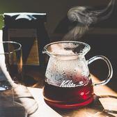 日本進口 Kalita 耐熱 玻璃壺 玻璃把手 300cc 花茶壺 可微波加熱 手沖咖啡下座 300ML