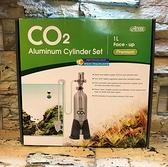 【西高地水族坊】ISTA伊士達 專業CO2鋁瓶全套組 頂級型-1L