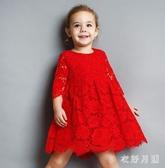 花童禮服 新款秋季長袖鏤空蕾絲公主裙洋裝寬鬆中長款女童寶寶款 DR30935【衣好月圓】