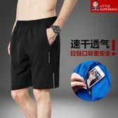 運動短褲男跑步健身夏季休閒五分褲薄款速干寬鬆大碼訓練籃球短褲   限時八折嚴選鉅惠