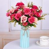 仿真花擺件假花干插花束客廳擺設電視柜盆栽餐桌塑料裝飾花藝【快速出貨免運】