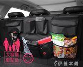 汽車收納袋座椅掛袋車載椅背置物袋多功能車內用後備箱儲物袋igo   伊鞋本鋪