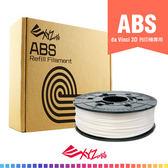 ABS 600G 原色補充包