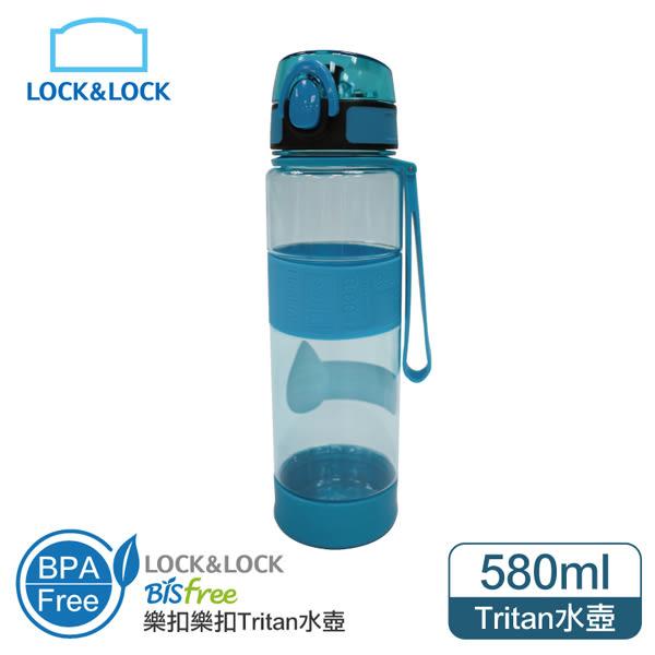 樂扣樂扣優質矽膠提帶水壺580ml(薄荷)