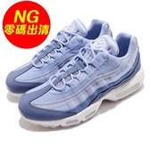 【US8-NG出清】Nike Air Max 95 ND 左中底黃 藍 白 男鞋 慢跑鞋 運動鞋【PUMP306】