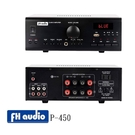 FH audio 福河 P-450 迷你綜合擴大機 D類高效率 100瓦 適合營業場所、店面 保固一年