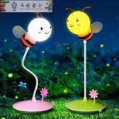 小夜燈新生兒卡通充電式led小夜燈創意可愛護眼檯燈臥室床頭USB嬰兒喂奶【1件免運好康八折】