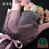 【2卷】紙手工diy玫瑰花花束包花紙雪點紗鮮花包裝【福喜行】