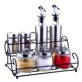 廚房玻璃調料盒套裝家用組合裝調味瓶油壺鹽罐收納罐佐料盒調料瓶
