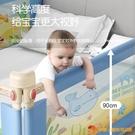 床圍欄嬰兒防摔寶寶安全1.8米床護欄兒童防護欄床上擋板床邊防掉【小獅子】
