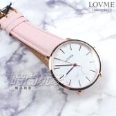 LOVME 完美時刻 大理石紋造型錶 藍寶石水晶玻璃 粉色x玫瑰金 真皮 女錶 VL5012B-48-241