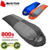 【North Field美國 信封型立體隔間90/10羽絨800g 睡袋】NDSD408/登山露營/四季款/睡袋