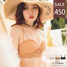 無鋼圈內衣褲 女性衣著 法式性感 爆乳2cm厚墊 A罩杯小胸救星  【3353】AE1133353