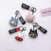 鑰匙扣創意可愛小豬掛飾包包掛件皮繩掛繩女掛飾情侶禮物【聚寶屋】