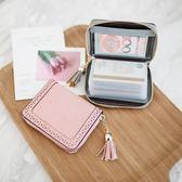 信用卡包 小卡包女式超薄2018新品大容量簡約小巧證件多卡位一體卡夾卡片包 七夕情人節85折