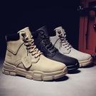 英倫風馬丁靴男靴子高筒皮鞋秋冬季沙漠靴工裝靴防水軍靴雪地男鞋 蘿莉小腳丫