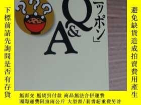 二手書博民逛書店JAPAN罕見TRIVIA 英語で話す雜學ニッポンノ Q&A [