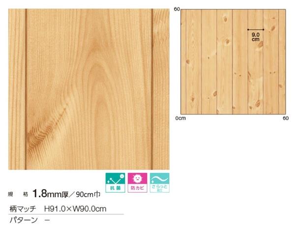 20米/卷 木紋地板材 地板卷材 客廳 日本地板材/E-2228