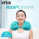 U型枕 脖子u型枕充氣枕頭旅行枕便攜按壓護頸頸枕坐車飛機睡覺神器u形枕 歐萊爾藝術館