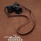 單反數碼照相機背帶 適用徠卡索尼微單相機肩帶CAM2251『新年禮物』