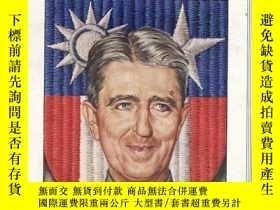 """二手書博民逛書店【包罕見】1945年6月4日《時代》雜誌,封面 """" Genera"""
