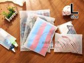 約翰家庭百貨》【SA211】半透明防水夾鏈收納袋 旅行行李衣物整理分類袋 防塵袋 大號 40x28cm