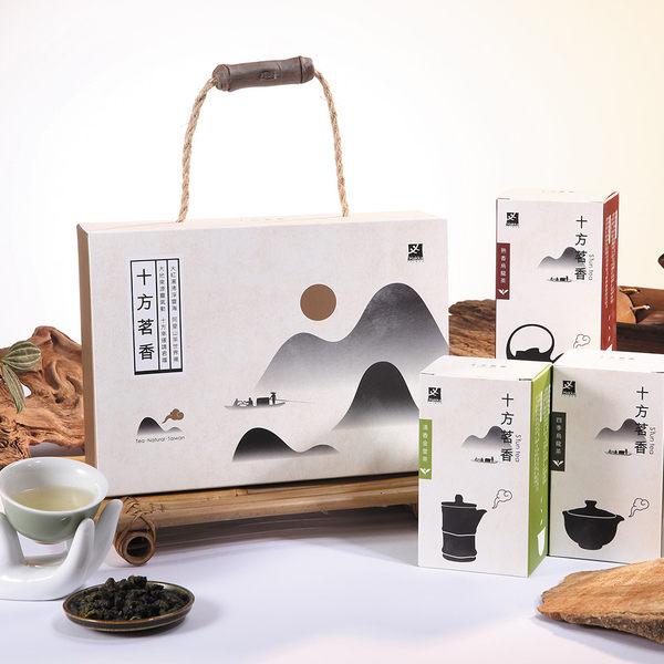 【天然莊】兩罐入茶葉(熟香烏龍茶、金萱茶)_E0756