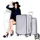 《簡單購》透明黑邊加厚防雨行李箱保護套/防塵套(28吋)