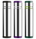 德國EMSA 隨行保溫瓶-0.7L 翠綠(512960)/銀灰(509238)/紫羅蘭(509227)