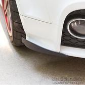 汽車保險杠防撞條 碳纖裝飾車門防擦條貼 車身門邊用防刮碰傷膠條
