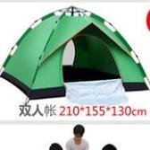 帳篷戶外露營野營帳篷防雨套餐