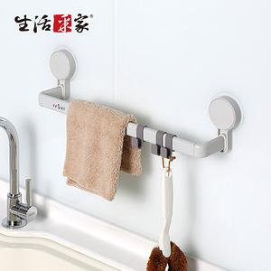 【生活采家】浴室廚房強力無痕貼單桿短抹布架#57015入