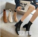 粗跟馬丁靴女2019秋冬新款百搭韓版加絨高跟鞋女短靴子 XN8674『東京潮流』