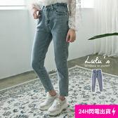 LULUS-P後口袋割破牛仔長褲S-L-藍 現【04011128】
